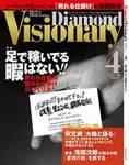 DV_01.jpg